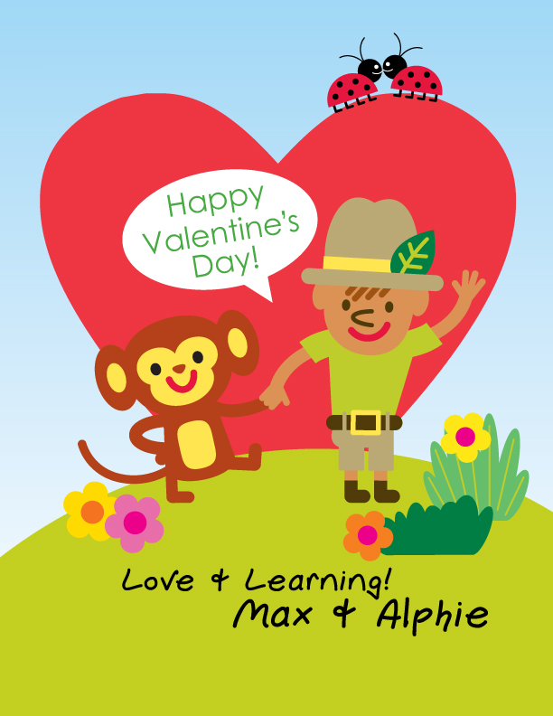 Fundanoodle by Carolina Pad's Max + Alphie's 2012 Valentine's greeting