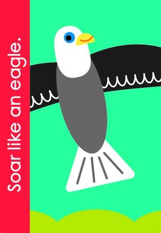 e_eagle